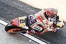 MotoGP Маркес опроверг слухи о желании уйти из Honda