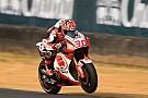 MotoGP Накагамі: Їхати позаду Маркеса було дуже важко