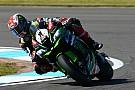 World Superbike WorldSBK Inggris: Rea belum tergoyahkan di FP3