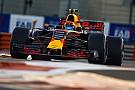 Verstappen evoluiu em 2017, elogia Christian Horner