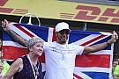 Lewis Hamilton: Emotionaler Dank an Entdecker Ron Dennis