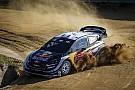 WRC Ogier choca en el Rally de Portugal