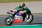 MotoGP Алейш Еспаргаро визначився з напрямком розробки Aprilia на 2018 рік