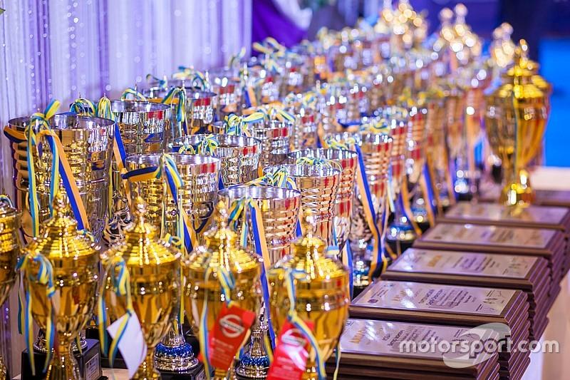 Автомобільна Федерація України нагородила переможців та призерів сезону 2018 року