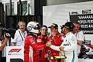 Ferrari inicia temporada 2018 na frente; veja a tabela