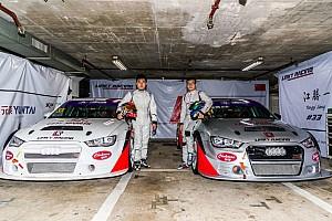 """Other cars 比赛报告 Linky Racing""""两重天"""",仍成首支东望洋大赛完赛内地车队"""