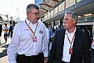 """F1 F1全レースの主催者がロンドン集結。F1上層部と""""将来""""について議論へ"""