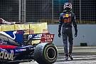 Formula 1 Resmi: Gasly, Malezya'da Kvyat'ın yerine geçecek!