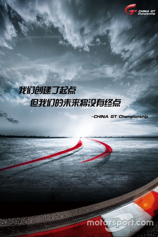 CHINA GT Poster