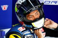 UB150: Wahyu Aji Trilaksana, Yamaha Racing Indonesia