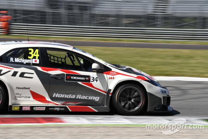 Ryo Michigami, Honda Racing Team JAS
