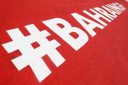 Bahrain GP signage on the circuit