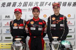 郑家年(左)、梁瀚昭(中)、吴一夫(右)