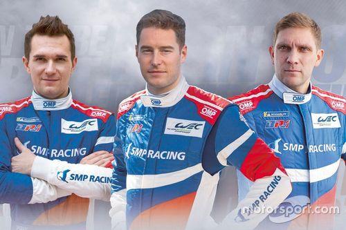 Объявление SMP Racing