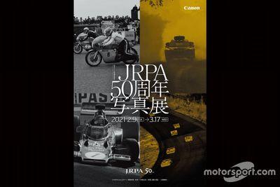 JRPA50周年写真展