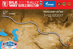Ruta del Silk Way Rally 2017