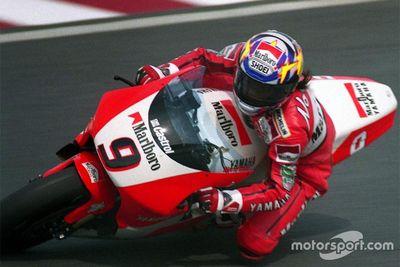 GP du Japon 500cc