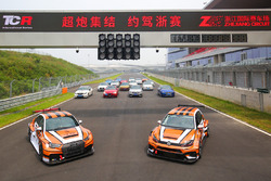 TCR Zhejiang Press Conference Photo