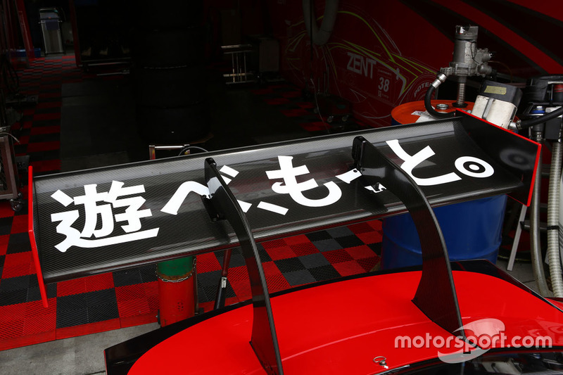 #38 Team Zent Cerumo Lexus RC F rear wing detail