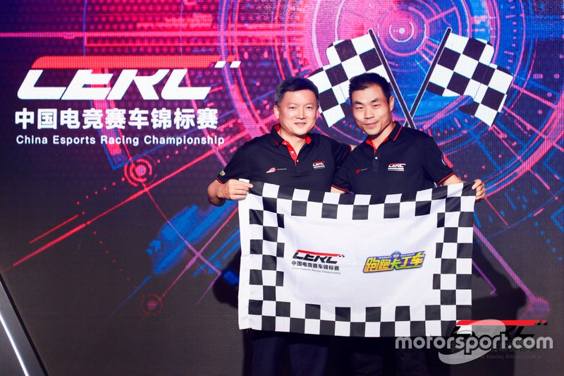 China Esports Racing Championship launch