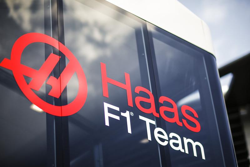 Логотип команды Haas F1