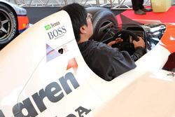 McLaren Honda MP4/5 of Ayrton Senna