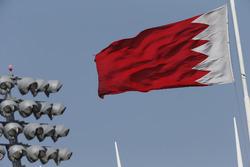 Flagge: Bahrain
