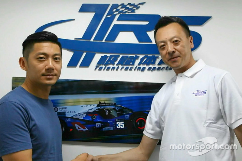 Ho-Pin Tung with TRS CEO