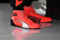 Schoenen van Max Verstappen, Red Bull Racing