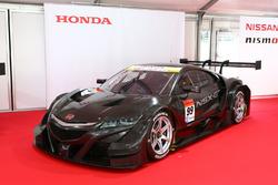 2017 Honda NSX-GT