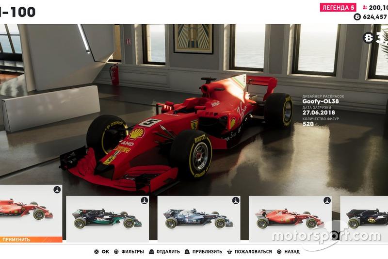RB13 превратили в Ferrari