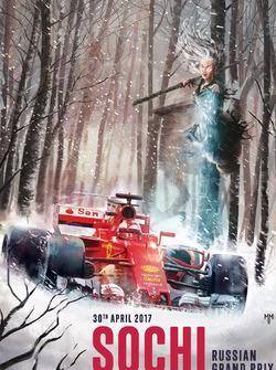Постер Ferrari к Гран При России