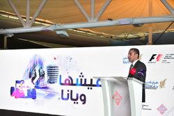 شريف المهدي، المدير التنفيذي للشؤون التجارية في حلبة البحرين الدولية