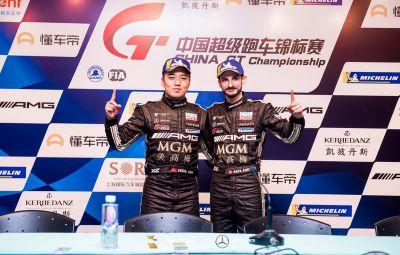GT China - Round 6 : Shanghai