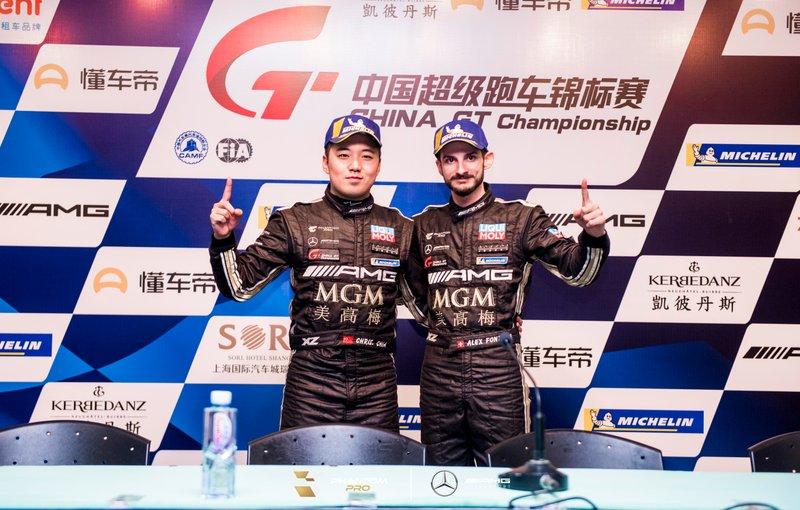 GT Chine - Round 6 : Shanghai