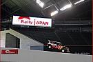 モンテカルロで聞いたWRC日本待望論「重要な市場。熱心なファンもいる」