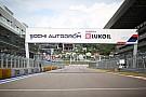 Російську трасу Формули 1 у Сочі готують до продажу