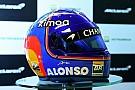 فورمولا 1 ألونسو يكشف عن تصميم خوذته لموسم 2018