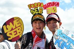 Auf künstlicher Expo-Insel: Osaka will Japan-Grand-Prix ausrichten