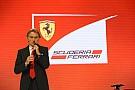 'Artificial' F1 must change to keep Ferrari - Montezemolo