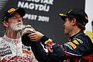 Button Wins But Vettel Extends Title Lead
