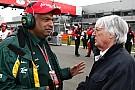 Team Lotus boss to buy Ecclestone's QPR stake