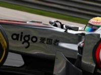 McLaren drivers aiming for strong Singapore GP