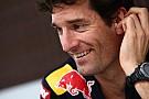 Red Bull clips Webber and Vettel's wings