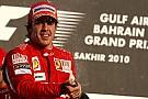 New violence casts doubt on 2012 Bahrain GP return