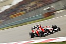 Marussia Chinese GP - Shanghai qualifying report