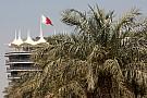 F1 returnee Bahrain eyes Olympic bid