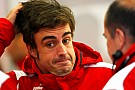 Alonso says Ferrari career could stretch into 2017