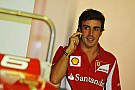 Ferrari-linked drivers make Alonso 'laugh'