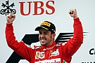Alonso cruises to victory in action packed Chinese Grand Prix